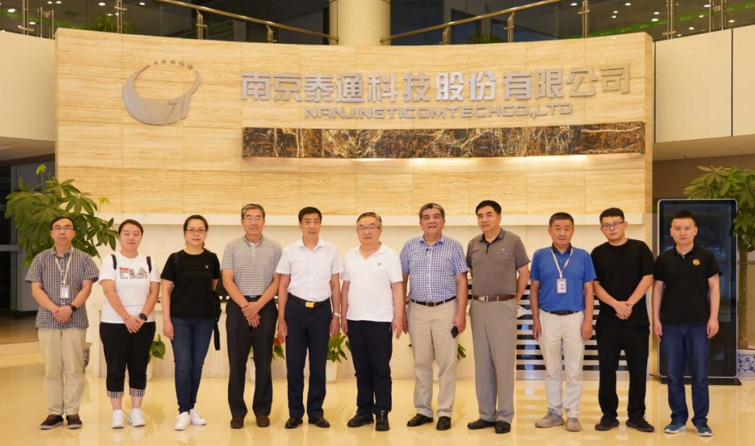 省重大项目稽查学会及省宏观经济学会专家组部分成员至泰通科技调研